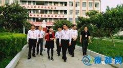 县委书记马卫东带队检查我县2017年高考安全工作