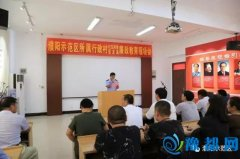 示范区组织村官及家属赴内黄监狱接受警示教育