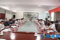 西华县召开县委常委扩大会议暨稳定发展工作例会