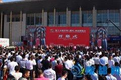 区四大班子领导率团参加第十五届中国(漯河)食品博览会开幕式
