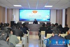 县工商局召开2016年度市场主体年报工作会(图)