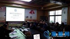 县食药监局迅速召开H7N9疫情防控工作专题会议(图)