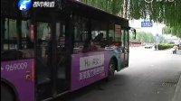 一块钱的郑州公交, 票价要涨? 这是真的吗?