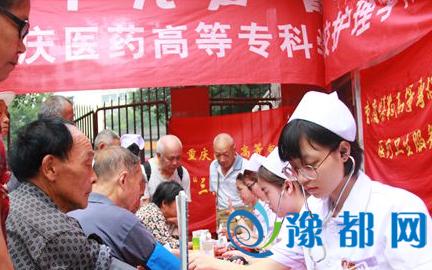 """重庆医药高专护理学院举行暑期""""三下乡""""社会"""