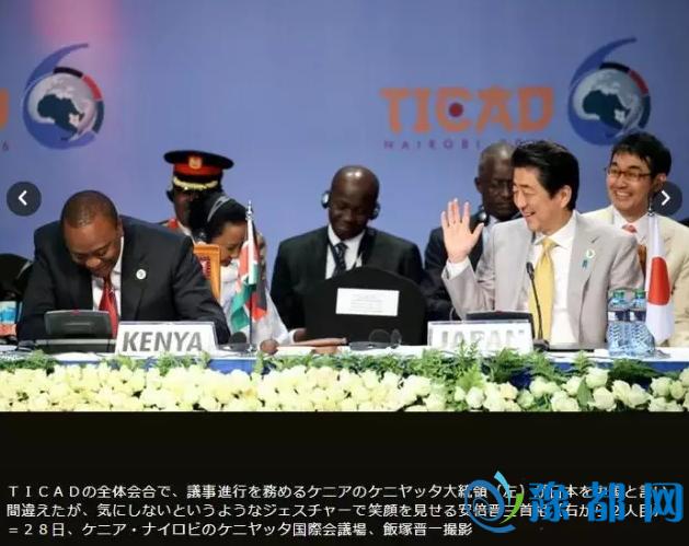 图片28日拍摄于肯尼亚内罗毕肯雅塔国际会议中心