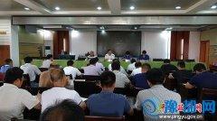 县委第四巡察组向县国土资源局反馈巡察情况