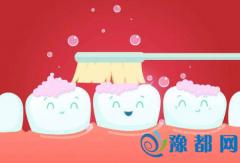 牙周炎引起的口臭如何防治