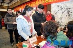 河南春节后18场招聘会等你来 求职者的盛宴