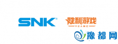 胜利游戏获日本SNK授权,明年Q4上线SNK全明星手游