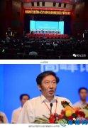 第四届中国・正阳互联网+花生产业高层论坛暨河南省优质花生产销对接洽谈会开幕