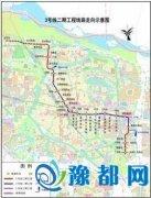 郑州地铁3、4号线开始绿化迁改 均于2020年建成