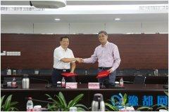 深圳国际与国家开发银行订立开发性金融合作协议