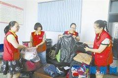 """泌阳县供电公司开展""""低碳行动、衣往情深""""公益活动"""