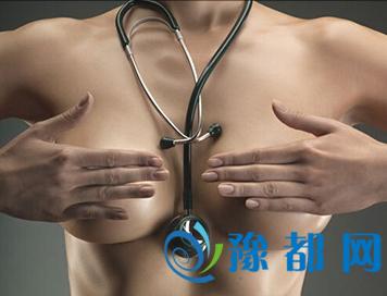 女人不同年龄的乳房危机