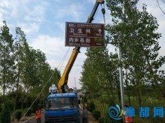 内乡宝天曼生态文化旅游区对标提升整改中
