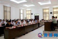 泌阳县召开2017年度党管武装工作会议
