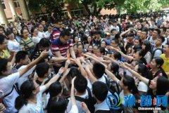 重庆一中学老师发高考红包为考生加油