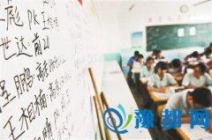 探访唯一京外考点?考生盼望考回北京
