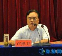 淅川县召开驻村第一书记脱贫攻坚工作座谈会