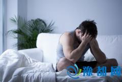 男性不育的三大危险信号