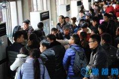 春运期间 郑州火车站周边交通大预测