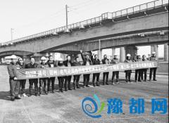 畅行郑州又有好消息 东三环高架南段试通车