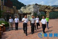 省旅游局副局长李延庆带队督导内乡5A级创建工作