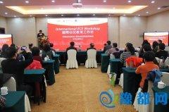河南省首届幼儿园园长赴港高级研修班结业典礼举行