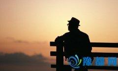 有什么面相特征的人会晚年孤独