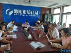 沁阳市统计局认真贯彻市委七届六次全体(扩大)会议精神