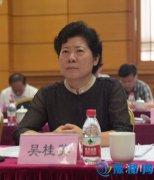朝阳・淅川对口协作工作座谈会成功举行