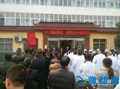 县中医院医疗联合体揭牌仪式在台陈镇卫生院举行(图)