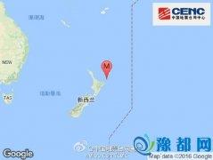 新西兰北岛海域发生6.9级地震 震源深度30千米