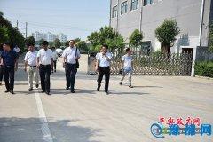 中国建筑防水协会秘书长朱冬青一行莅临平舆县考察建筑防水产业发展情况