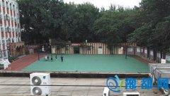 北京市教委回应学校操场异味:在建待建操场暂停施工