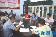 陈永斌参加区纪委机关第二支部组织生活会
