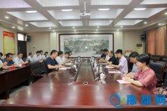 中国文化产业规划设计院调研组莅温调研