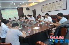 平舆县2017年白芝麻产业发展高端论坛协调工作会召开