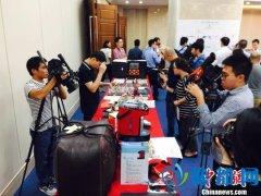 广东摧毁多个新型网络传销犯罪团伙 捣窝点30余个