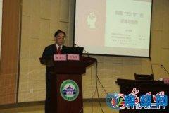 第九届全国科学计量学与科教评价研讨会在武汉召开