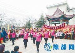 乡村彩会庆新春