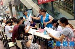 北关区向阳社区举办环保知识宣传与调查活动