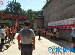 龙安区矿管中心开展地质灾害应急抢险救援演练活动