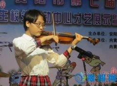 内黄县:青少年学生展才艺
