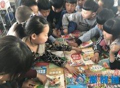 汤阴县向阳路小学开展图书漂流节活动