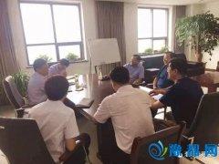 宋伯迅赴郑州与省水利投资集团深入沟通项目合作事宜