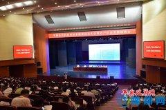 平舆县农村信用体系建设动员大会暨农户信息采集培训会召开