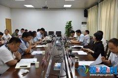 平舆县委书记张怀德主持召开脱贫攻坚领导小组会议