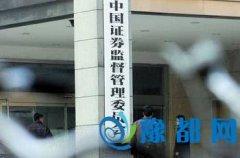证监会核发江苏银行等7家IPO批文 拟募资总额不超88亿