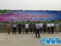 市园林中心:组织干部职工到郑州市第三苗圃参观学习